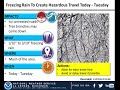 3 AM Update: Freezing Rain Today into Tuesday