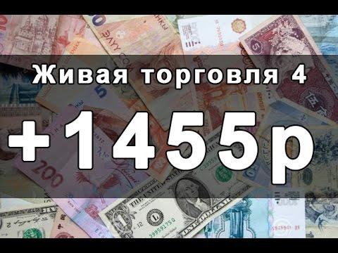 1 биткоин курс-5