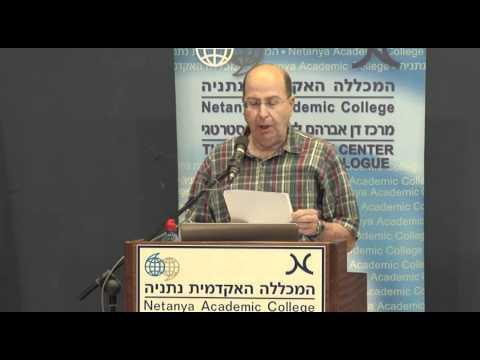 Lt. Gen. (ret.) Moshe Ya'alon