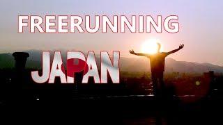 Freerunning Japan | Japanimation Freerunning Video