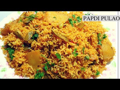 Iss Pulao Ko Try Kijiye Chicken, Mutton Pulao Bhul Jaoge With Wazifa | Papdi Pulao By Ayesha's World