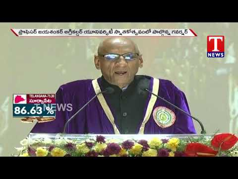 Governor Narasimhan Participates in Prof Jayashankar University 2nd Convocation | TNrews Telugu