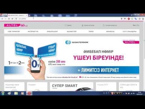 Видео как проверить поддерживает ли сим-карта 4G