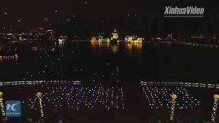 Spectacular!300 drones light up sky of China's Xi'an to celebrate Lunar New Year