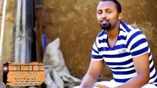 Bre Brayt - Funga ፉንጋ (Amharic)