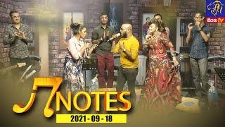 7 NOTES | Siyatha TV | 18 - 09 - 2021