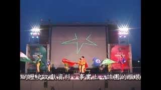 2003-高雄國際貨櫃藝術節-4