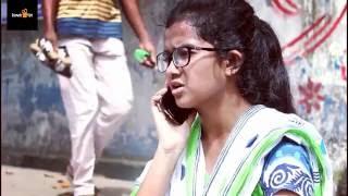 New bangla short film  Eid er hashi( ঈদ এর হাসি )
