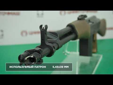 5,6-мм экспериментальный автомат АО-36