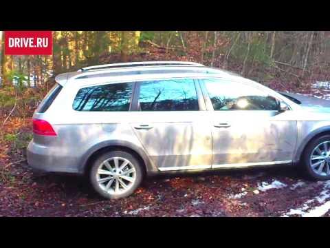 2012 Volkswagen Passat Alltrack — Обзор