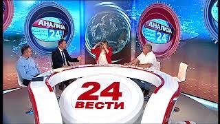 24 анализа - Што ќе донесат новите проекти на министерот Филипче?