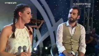 Like A Star (Live 5) - Antria Aggeli (Triantafilleni)