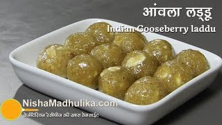 Amla Ladoo Recipe - Indian Gooseberry Ladu Recipe