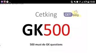 GK500. Must solve 500 questions pdf download