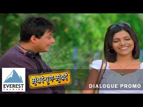 Tu Khup Chaan Lajates - Dialogue Promo From Mumbai Pune Mumbai video
