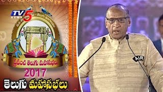 Governor Narasimhan Speech @ Prapancha Telugu Mahasabhalu 2017 Day #1 | Hyderabad