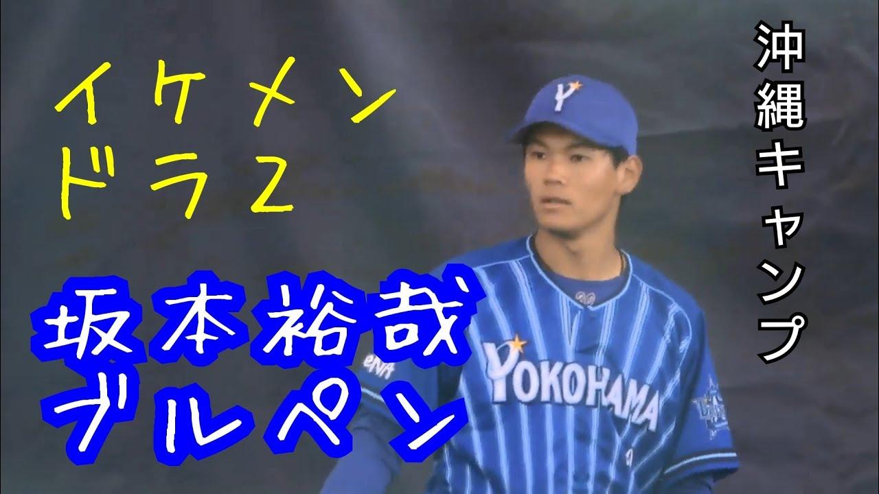 坂本裕哉の画像 p1_26