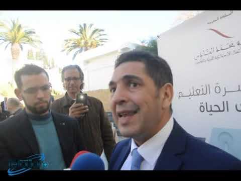 """سعيد أمزازي"""" يعطي انطلاقة الأقسام التحضيرية بمدينة تطوان"""