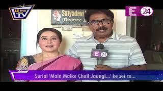 Main Maike Chali Jaungi    Satyadevi ke saamne aaya unka ateet