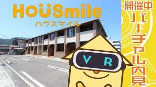 南矢三町 アパート 1LDK 105の動画説明