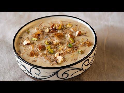 Sheer Khurma | Eid Special Recipe | Sheer Korma Hyderabadi Dessert