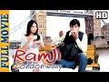Ramji Londonwaley {HD} - R. Madhavan - Samita Bangargi - Superhit Comedy Movie - Indian Comedy