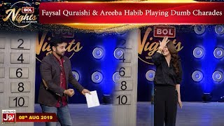 Faysal Quraishi & Areeba Habib Playing Dumb Charades in BOL Nights with Ahsan Khan
