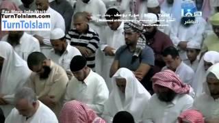 COMPLETE Emotional - Surat Yusuf - Muhammed al-Mohaisany - Taraweeh Ramadan 1434 - 2013