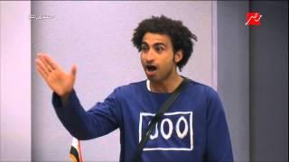 مسرح مصر -  قضيت يوم واحد وزهقاان أووي يا باشا