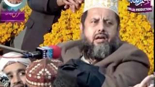Molana Mufti Mohammad Iqbal Chishti Sahib Lahore - Full Bayan 4-2-2017