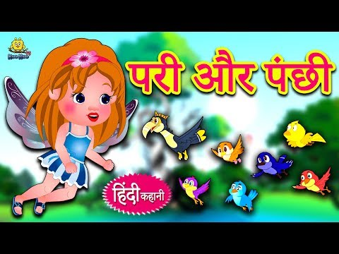 परी और पंछी - Fairy Tales in Hindi | Hindi Kahaniya for Kids | Stories for Kids | Koo Koo TV thumbnail