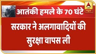 After 70 Hours Of Pulwama Attack | ABP News