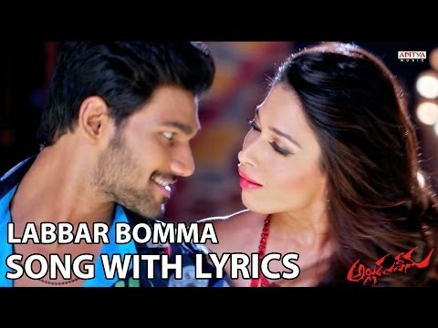 Tamanna Item Song - Labbar Bomma Full Song With Lyrics - Alludu...