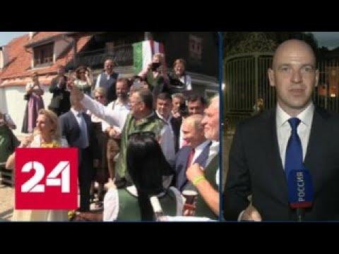 Переговоры Путина и Меркель: энергетика, Украина и Сирия - Россия 24