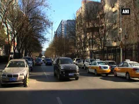 Beijing issues second smog 'red alert'