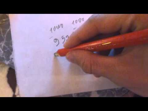 Видео как научиться умножать