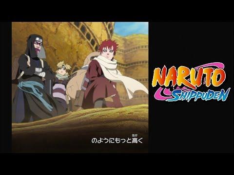 download lagu naruto shippuden ending 33 full song