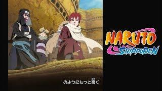 Naruto Shippuden Ending 30 | Never Change feat.Lyu:Lyu (HD)