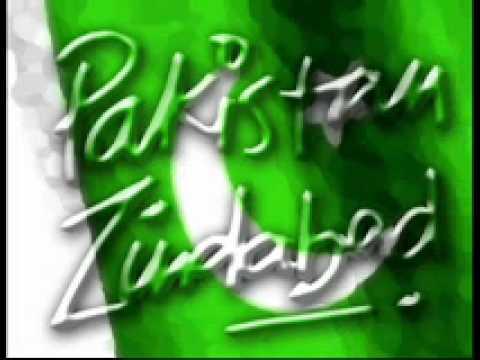 tera pakistan hai ye mera pakistan hai instrumental.wmv