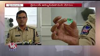 Banjara Hills Police Arrested Fake Diamond Sellers In Hyderabad
