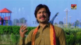 Gila Tera Kariye - Hamid Jamshed    Latest Song 2017    Latest Punjabi And Saraiki Song 2017