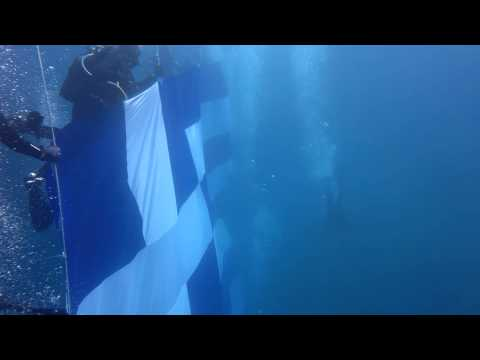 Largest Hellenic Flag Underwater