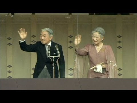 Imperial birthday as Emperor Akihito turns 79