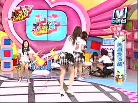a very funny Taiwan girl
