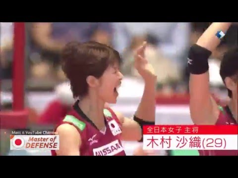 JAPAN - Legendary Defense - FIVB WGP to Volleyball WORLD CUP 2015 [720p]