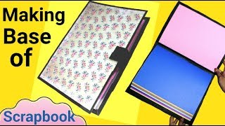 How to make a Base of a Scrapbook   Step by step Tutorial   Teacher's Day Card  