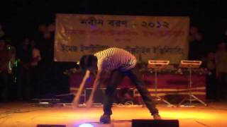 Le Paglu Dance..Dance..Dance..Bangla Song