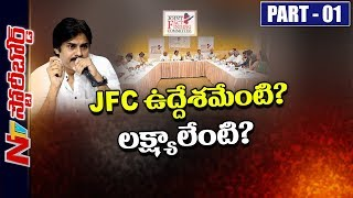 What is Pawan Kalyan's JFC Main Intention and Goals? || AP Special Status || Story Board 01