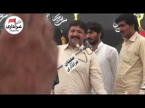 Zakir Azhar Abbas Baloch I Majlis 14 Zilhaj 2018 I Thatta Sialan MuzaffarGarh I