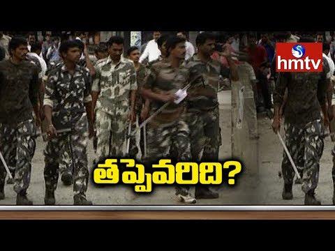 దేశవ్యాప్తంగా చర్చనీయాంశమైన రాపూరు ఘటన | Rapuru Village Vs Police | hmtv